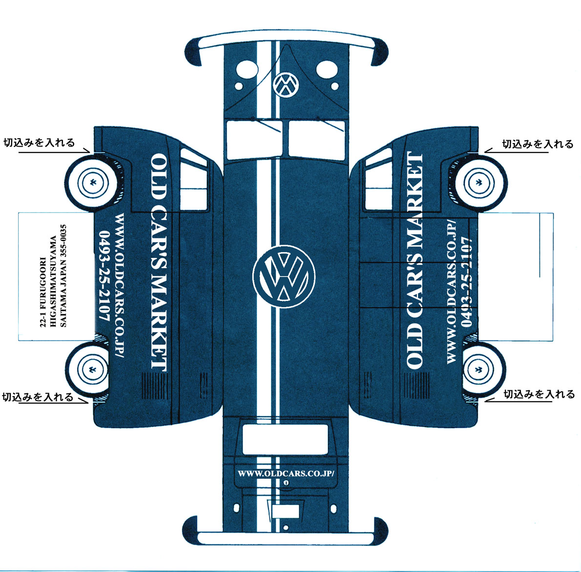 Connecticut Volkswagen Association